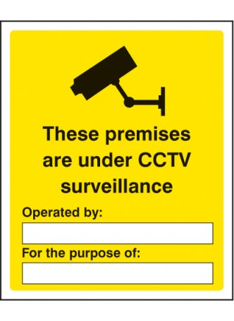 These Premises Are Under CCTV Surveillance